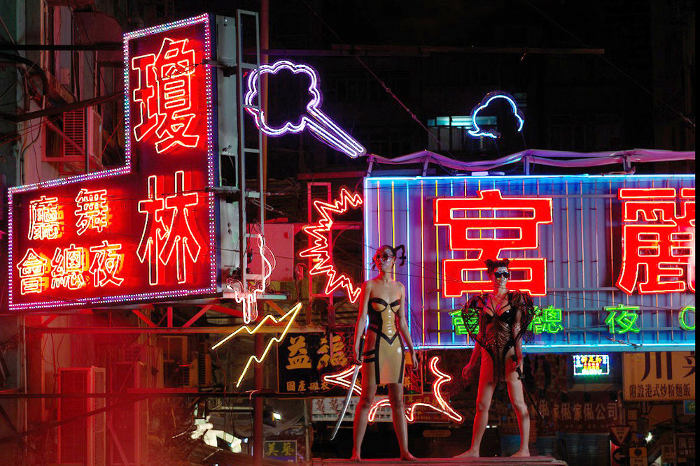 Wing Shya, Superheroines [Hong Kong, 2013].jpg