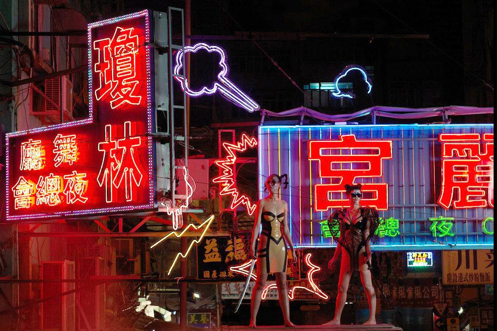 Wing Shya, Superheroines [Hong Kong, 2013]