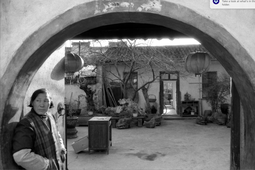 Jo Farrell, Home, XiDi (China, 2003)