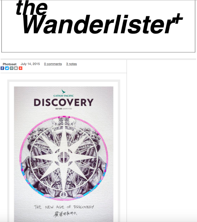 The Wanderlister July 14, 2015