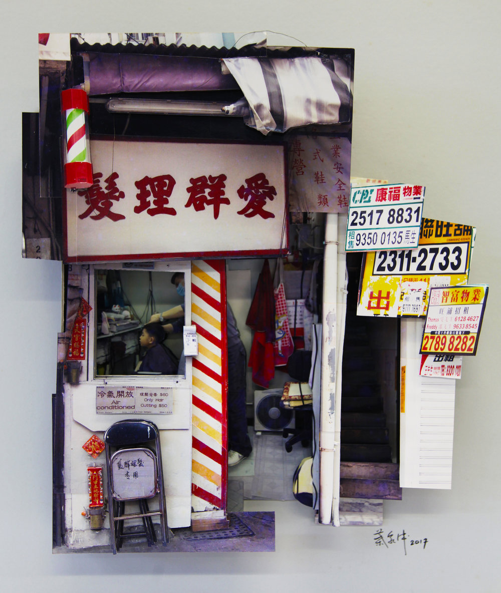 Oi Kwan Barber Shop.jpg