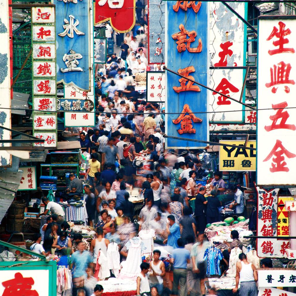 Tai Yuen Street, Wanchai, 1978