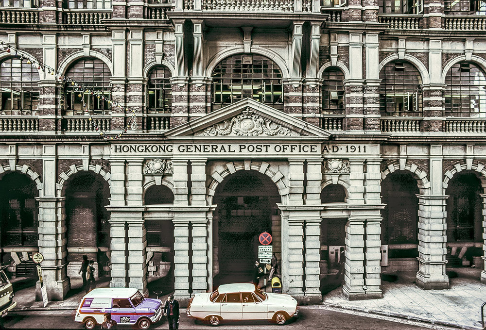 Hong Kong General Post Office, 1972