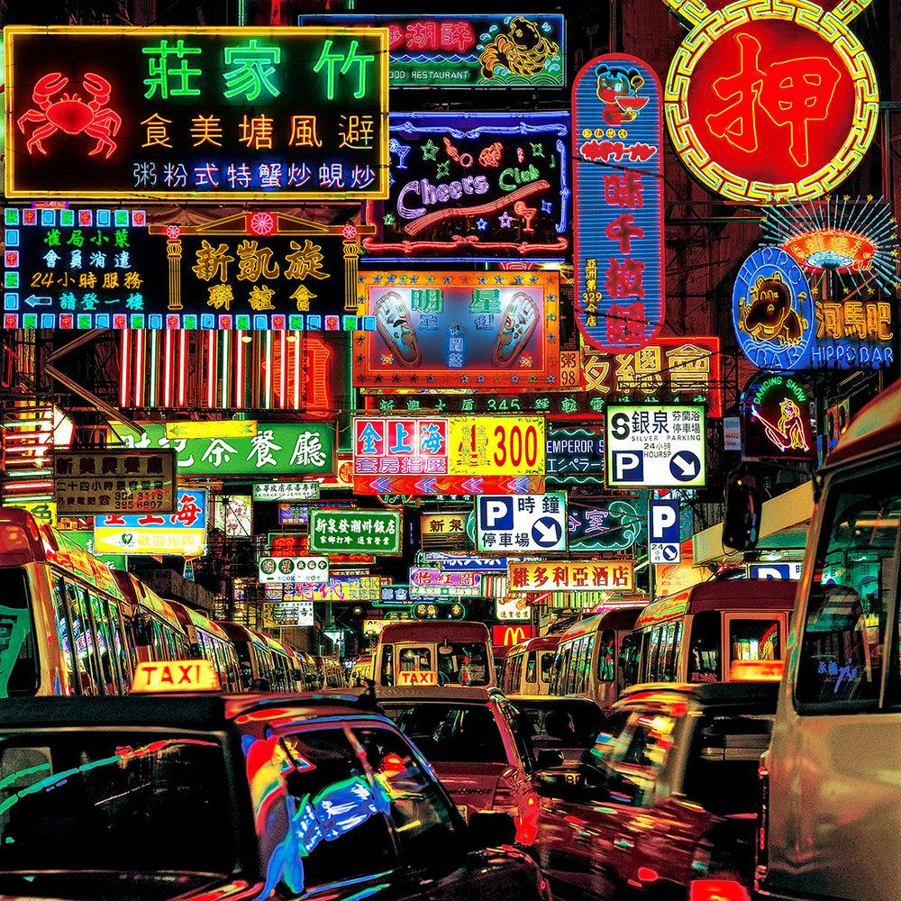 KMNF-09Mong Kok street Neon Fantasy.jpg