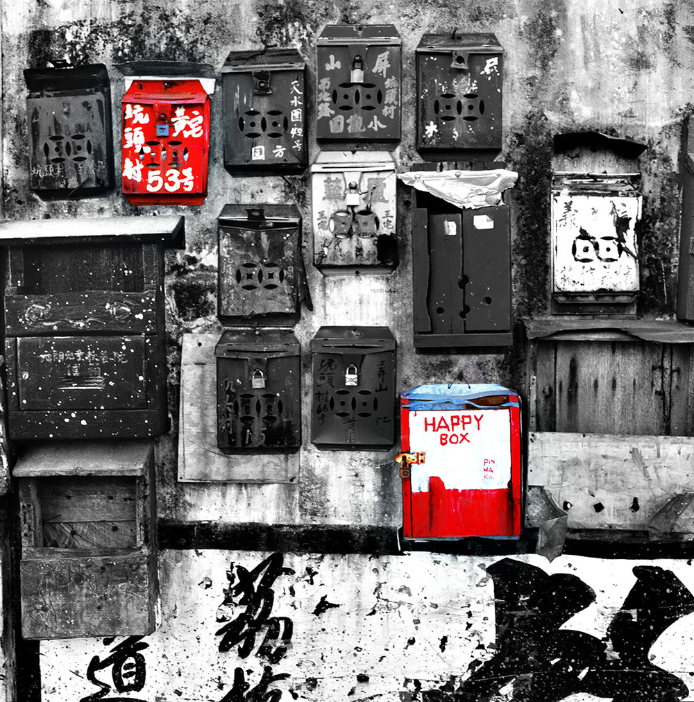 Happy Box letter box wall, 1972
