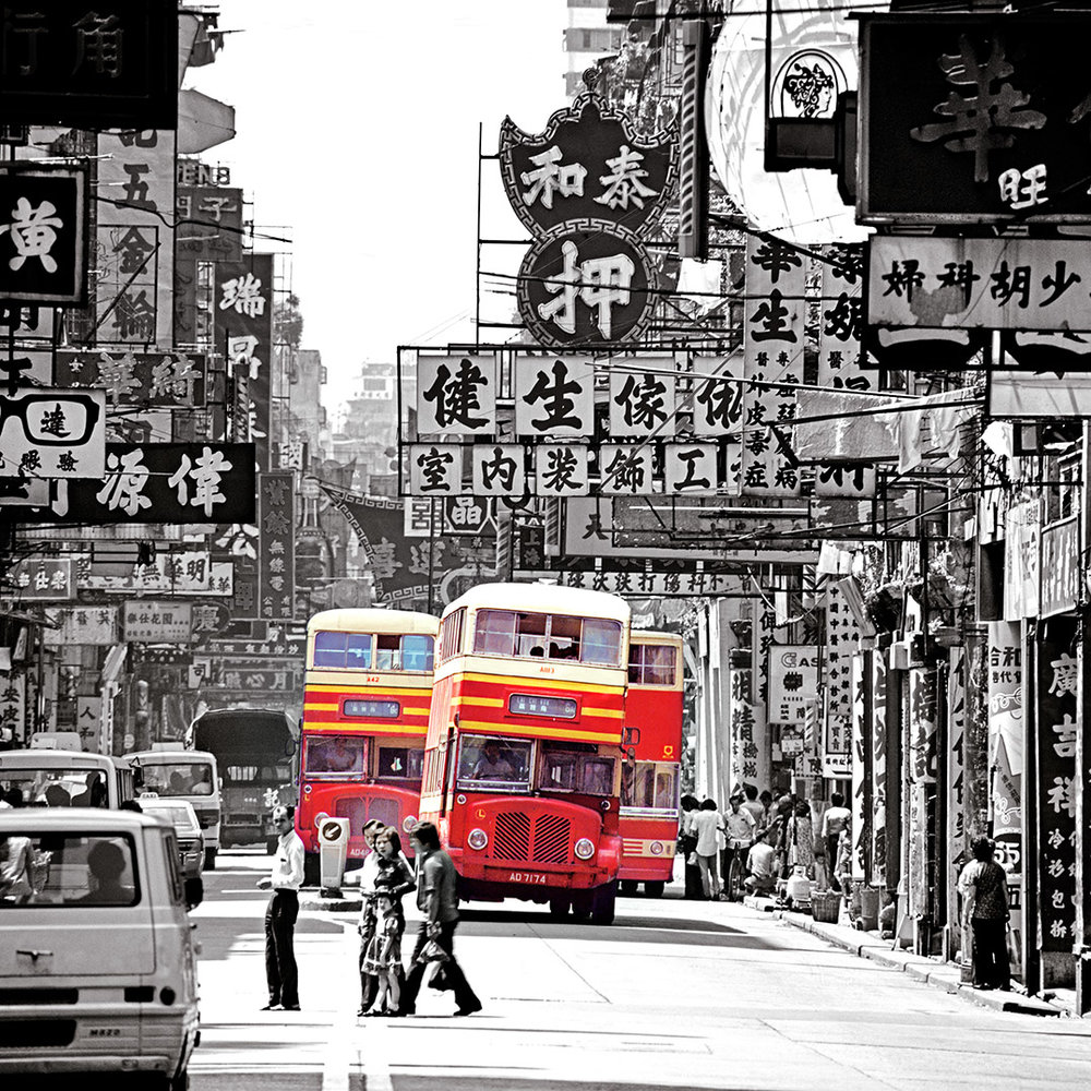 Shanghai Street, 1984