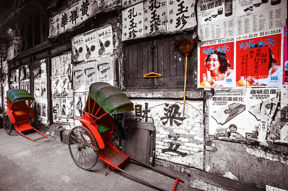 Rickshaw in Western District