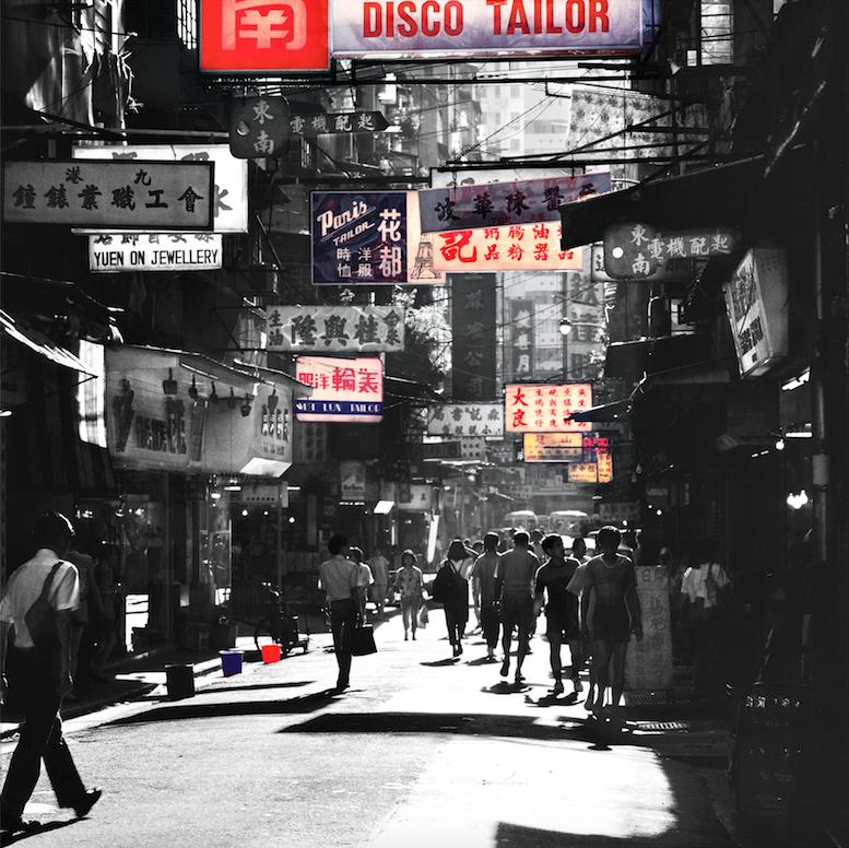 Street in Mong Kok, 1978