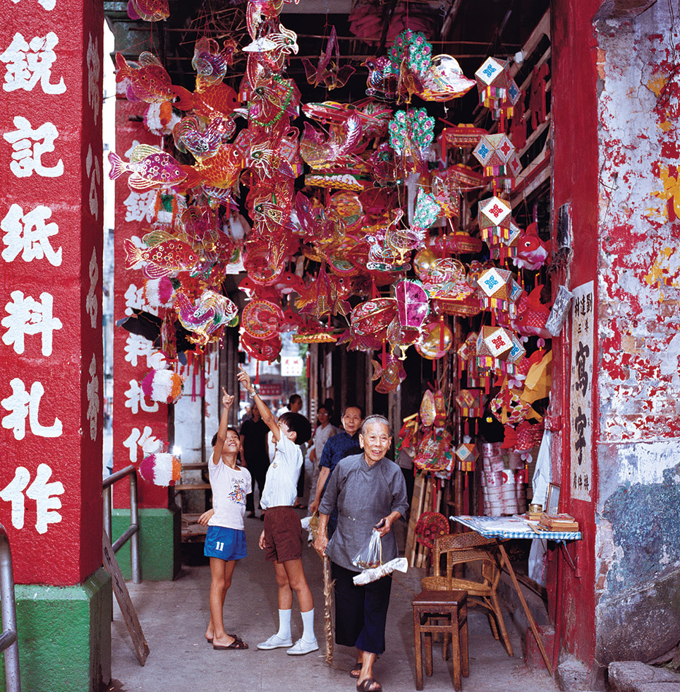 Moon Festival lanterns in Wan Chai, 1976