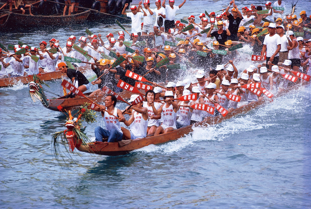 Aberdeen Dragon Boat Racing, 1984