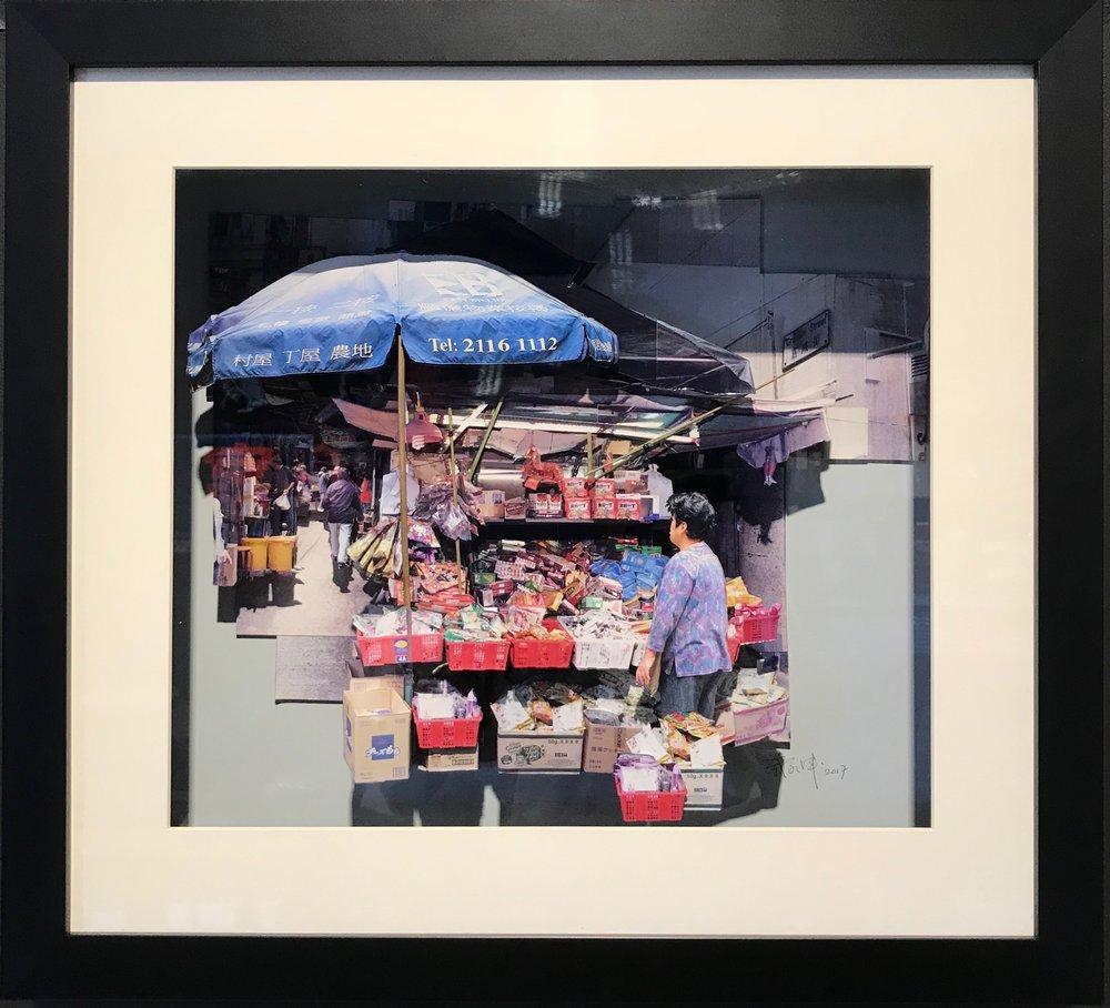 """葉家偉 Alexis Ip,中環嘉咸街蜃食檔   Snack Stall on Graham Street (Central, Hong Kong, 2017),""""Fotomo""""3-D Collage open edition, H 60 x 66 cm, HK$ 15,000 including frame, H 60 x 66 cm"""