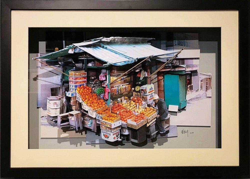 葉家偉 Alexis Ip,水果檔·中環, Fruit Stall (Central, Hong Kong) , 2018, open edition FOTOMO artwork (mixed media collage)m framed to H 45 x 26 x 7 cm, HK$ 11,000