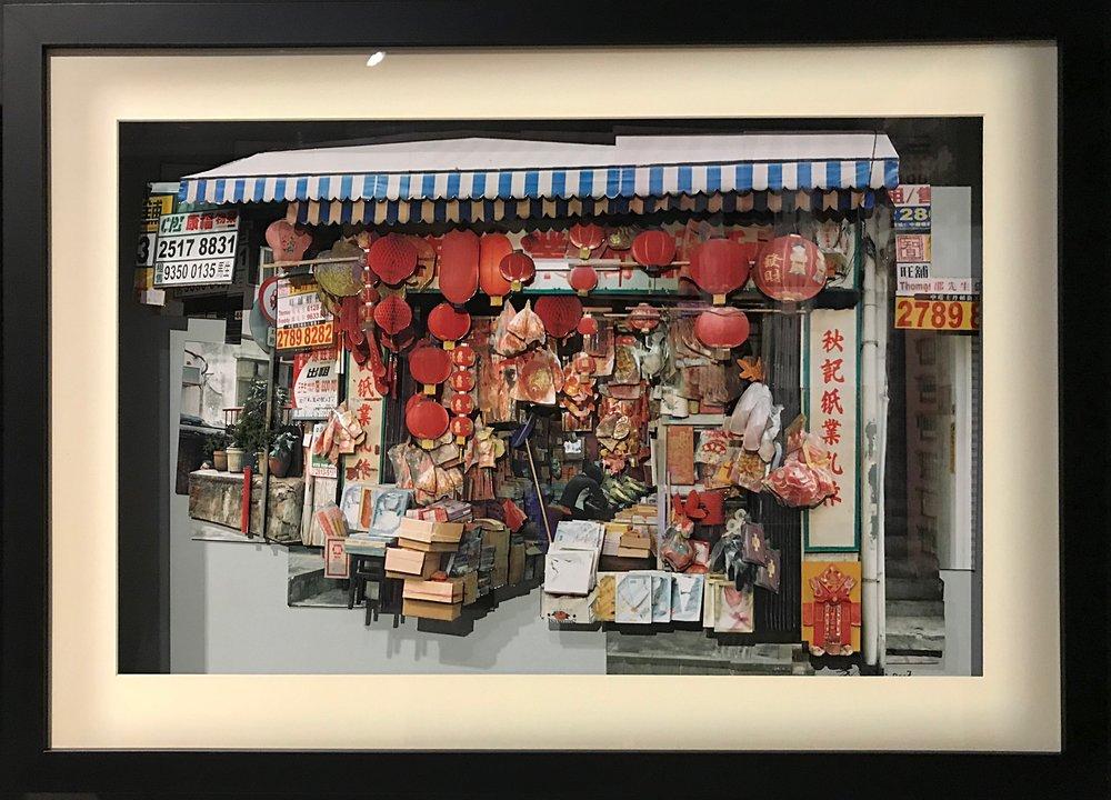 """葉家偉 Alexis Ip,秋記紙業·中環, Chau Kee Paper Offerings (Central, Hong Kong, 2017),""""Fotomo""""3-D Collage open edition, H 60 x 85 cm, HK$ 18,800 including frame"""