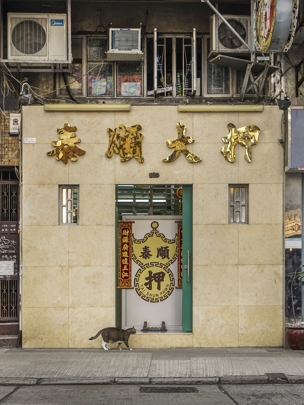 M. Heijnen, HK Shop Cats #60.jpg
