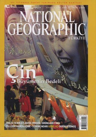 NG TUR Mart 2004.jpeg