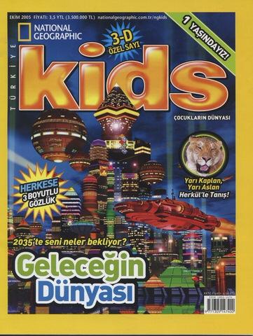 NG Kids Ekim 2005.jpeg