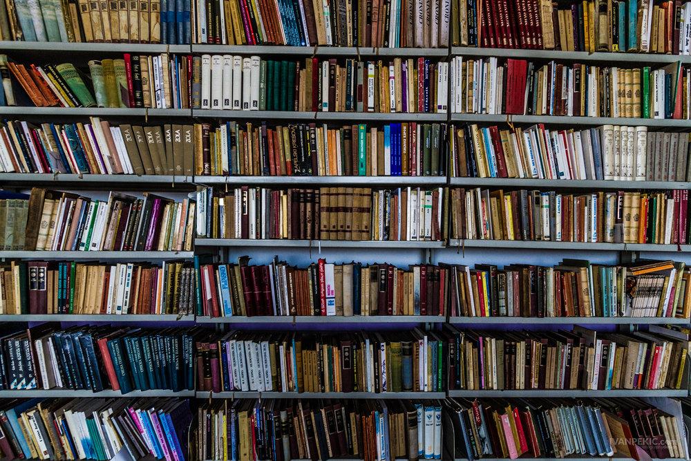 ivanovo biblioteka njge.jpg