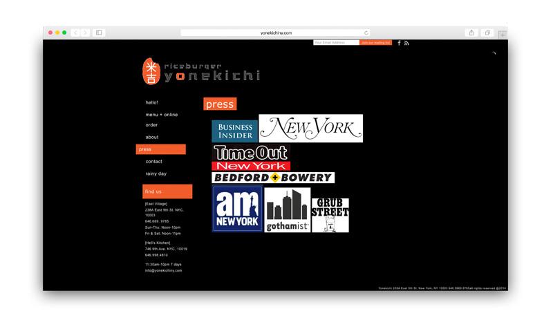 website-mock_BEFORE2_Yonekichi copy.jpg