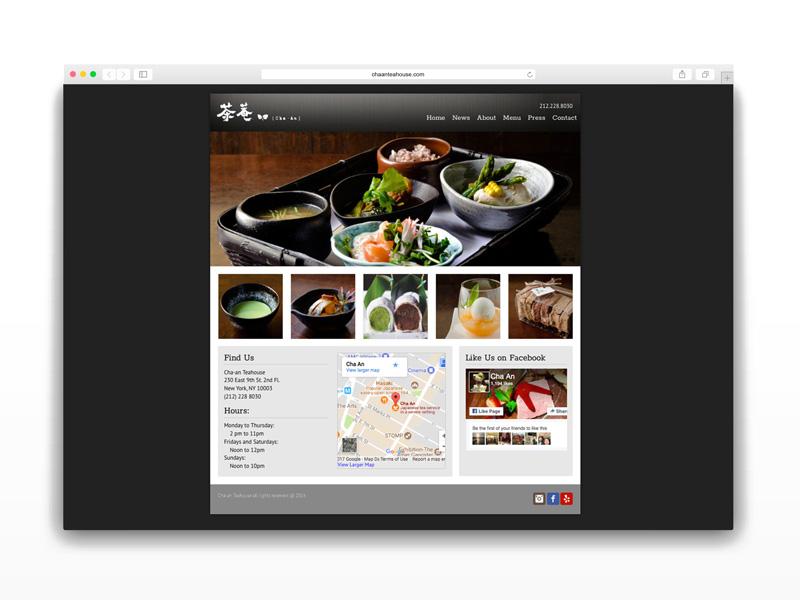 website-mock_BEFORE_Cha-an.jpg