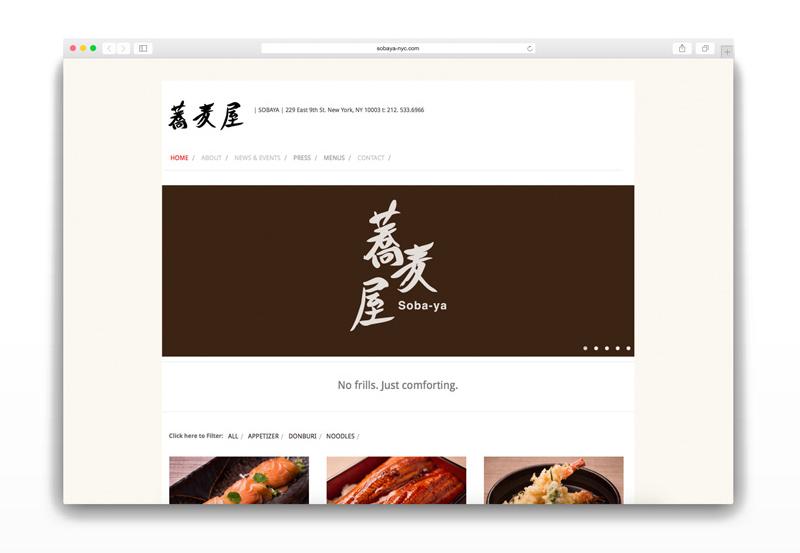 website-mock_BEFORE_Sobaya.jpg