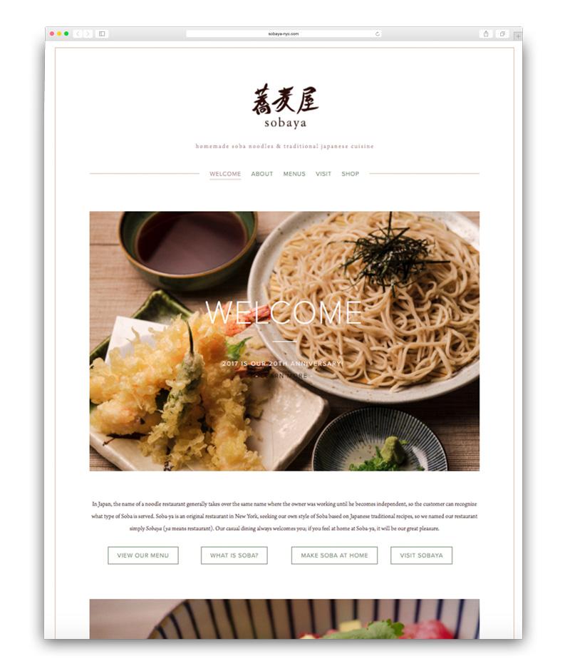 website-mock_AFTER2_Sobaya.jpg
