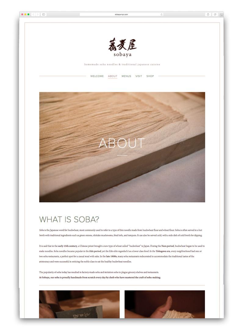 website-mock_AFTER3_Sobaya.jpg