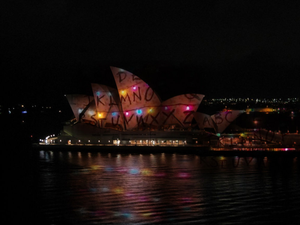 Operahouse_projection2.jpg