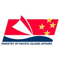 Scholarships for Pacific People
