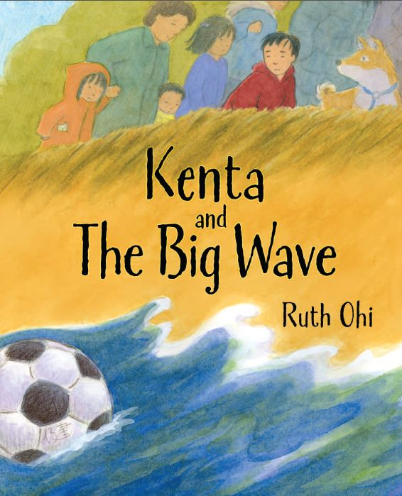 A Kirkus Reviews Best Book & Blue Spruce Nominee