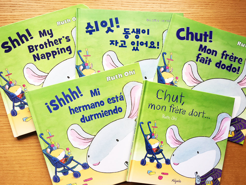 Shh! My Brother's Napping (Scholastic Canada):  Korean, French, Spanish, Belgium's MIJADE Edition.