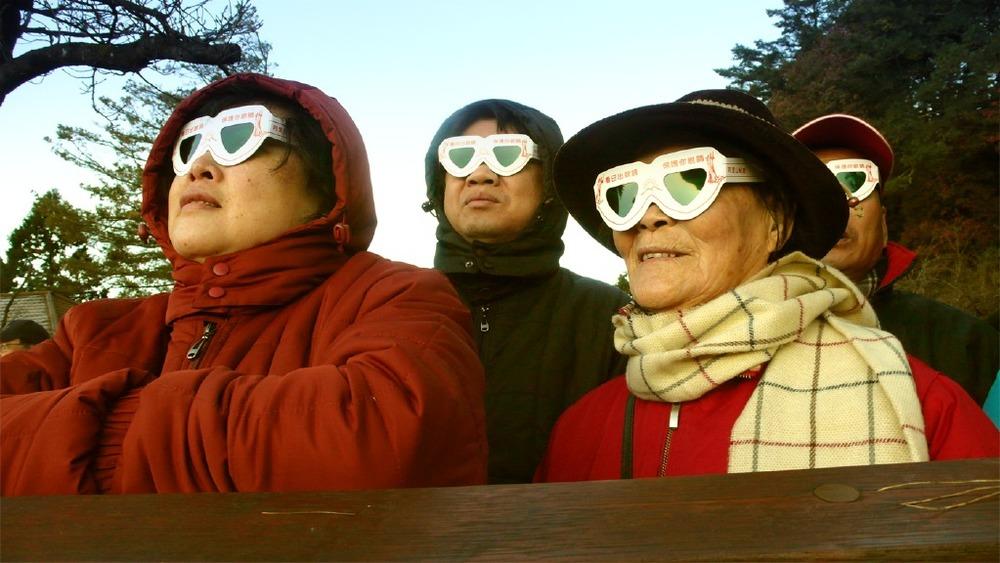 Ali Shan 阿里山 | dir. Yung Chang | 2013 | Taiwan | 6 MIN