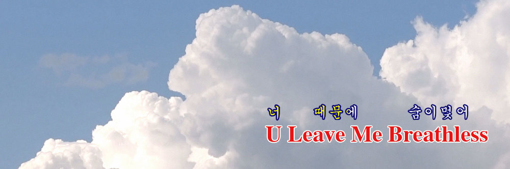 uleavemebreathless-twitter-cover-photo-video-01.jpg