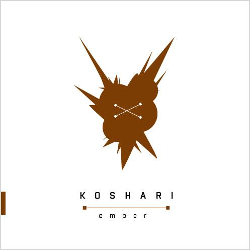 koshari-ember.jpg