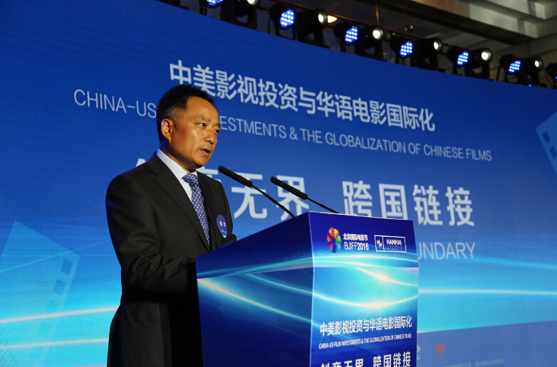 (Hanguang Wang, President of Hanhai Holdings Investment Management Group)