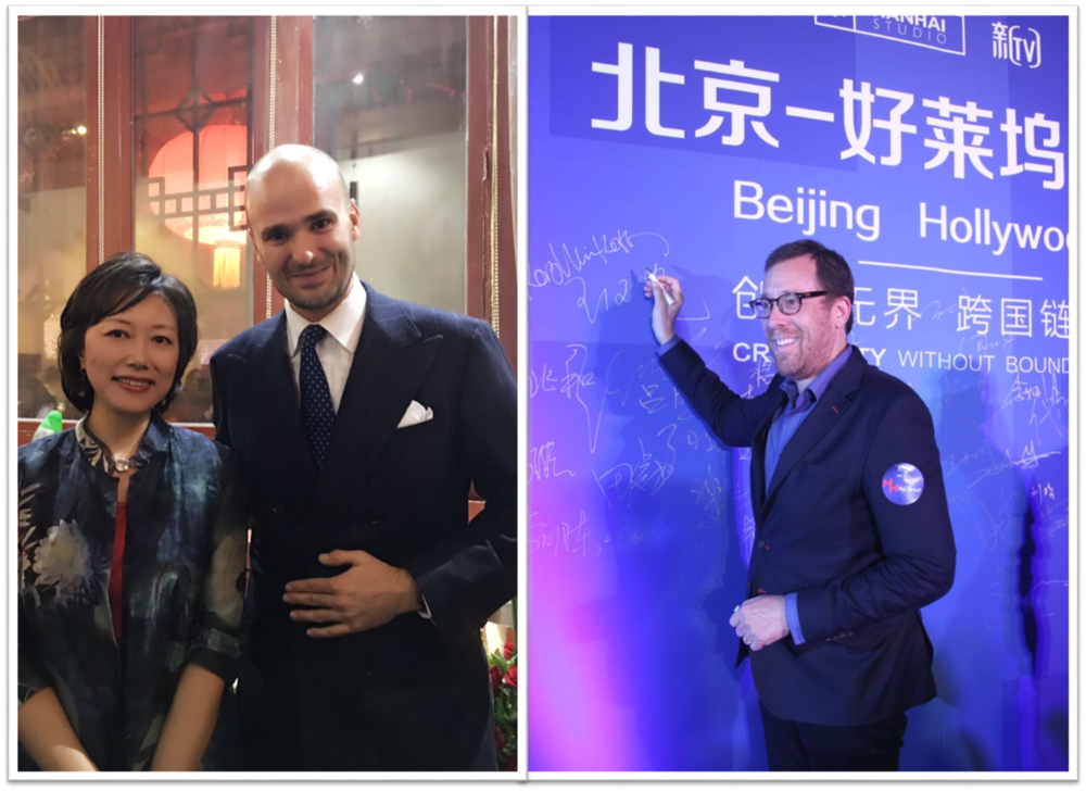(Left to right: COO of Hanhai Studio Kelly Zhang, Prince Albert von Thurn und Taxis, Director of Lion King Rob Minkoff)