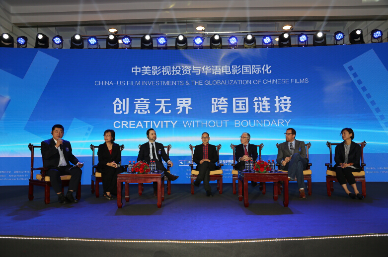 (Left to right:  Chief Editor of CNC and President of Xinhua Mobile TV Peng Zhao, COO of Hanhai Studio Kelly Zhang,  Partner of Greenberg & Traurig, LLP Tom Ara, President of Juyinghui Yuqing Zhu, Executive Vice President Of East West Bank Bennett Pozil, Director of Lion King Rob Minkoff and President of Film Finances China April Ye)