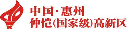 惠州.png
