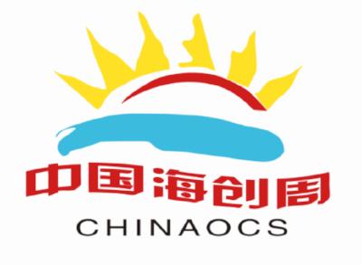 中国海创周.png