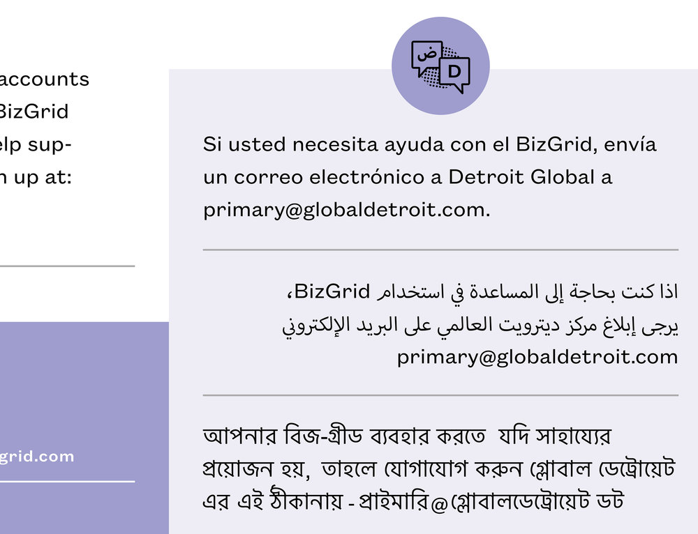 BizGrid_Layout_9.jpg