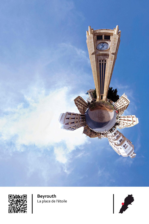 BEIRUT-NEJMEH.jpg
