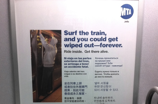 "The NYC Subway's campaign against ""Subway Surfing"""