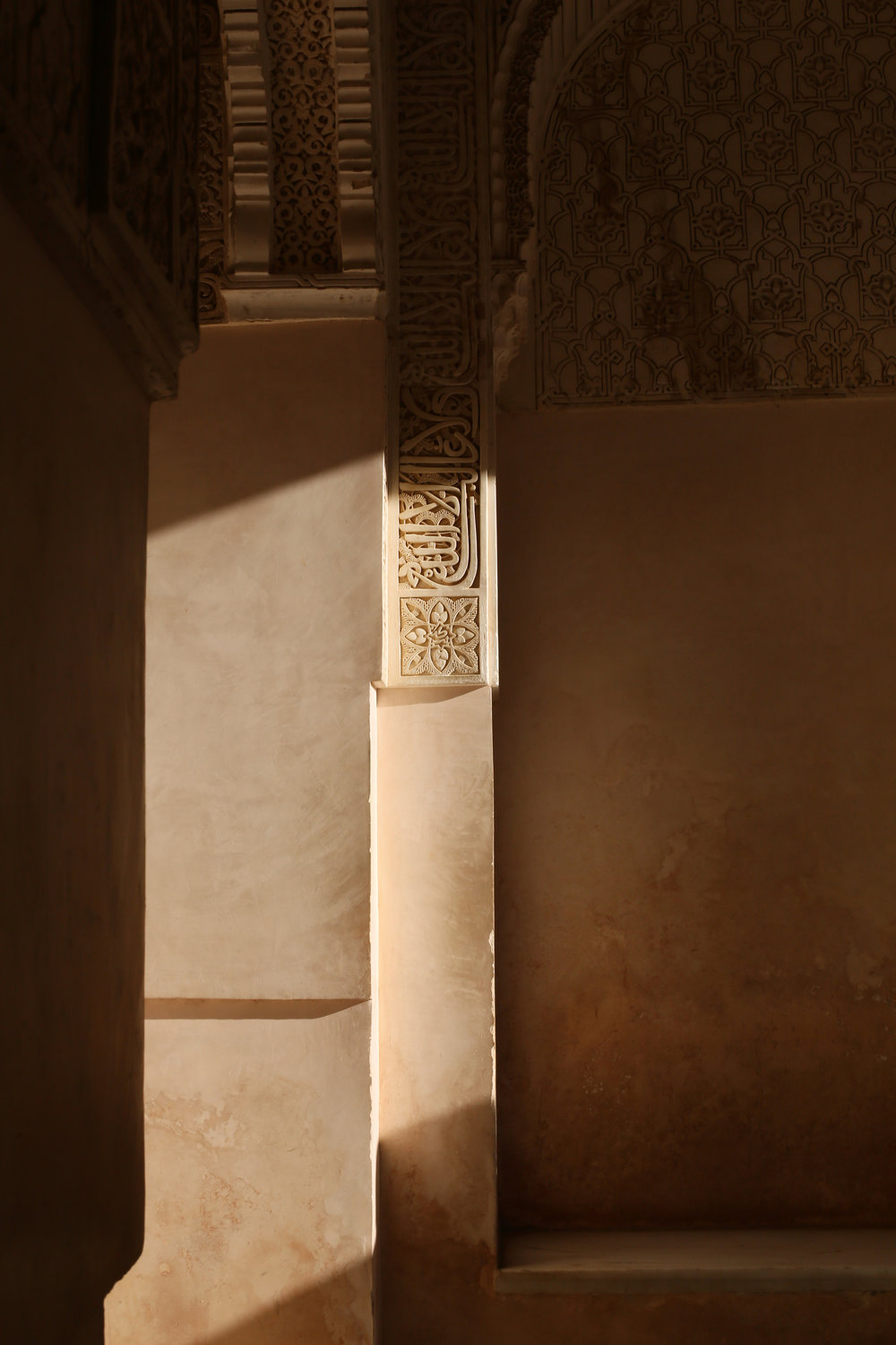 I consciously chose the morning session for the light. Our first sight within the Alhambra was of the Palacio Nazaries, which is the only restricted part of the palace. You can enter only at your ticket time and can spend no longer than 30 minutes walking through. It is by far the most decorated of all the spaces.