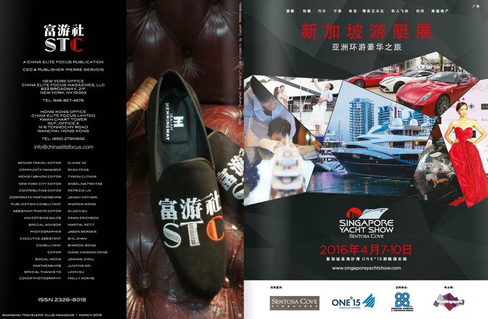 Photo: Shanghai Travelers' Club magazine
