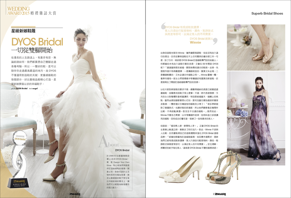 wedding magazine - award1.jpg