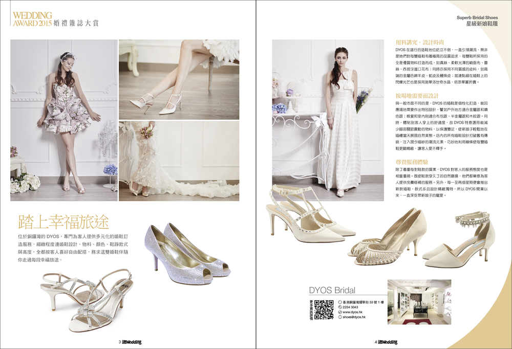 wedding magazine - award2.jpg