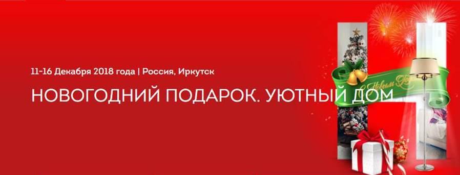новогодний подарок.jpg