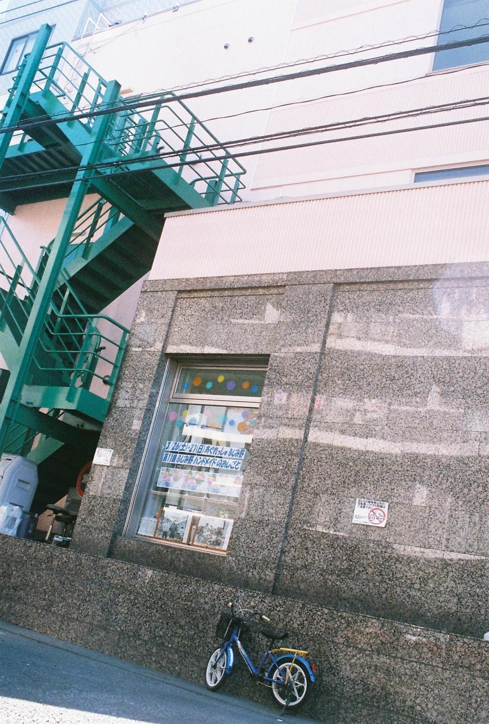 CNV00010.jpg