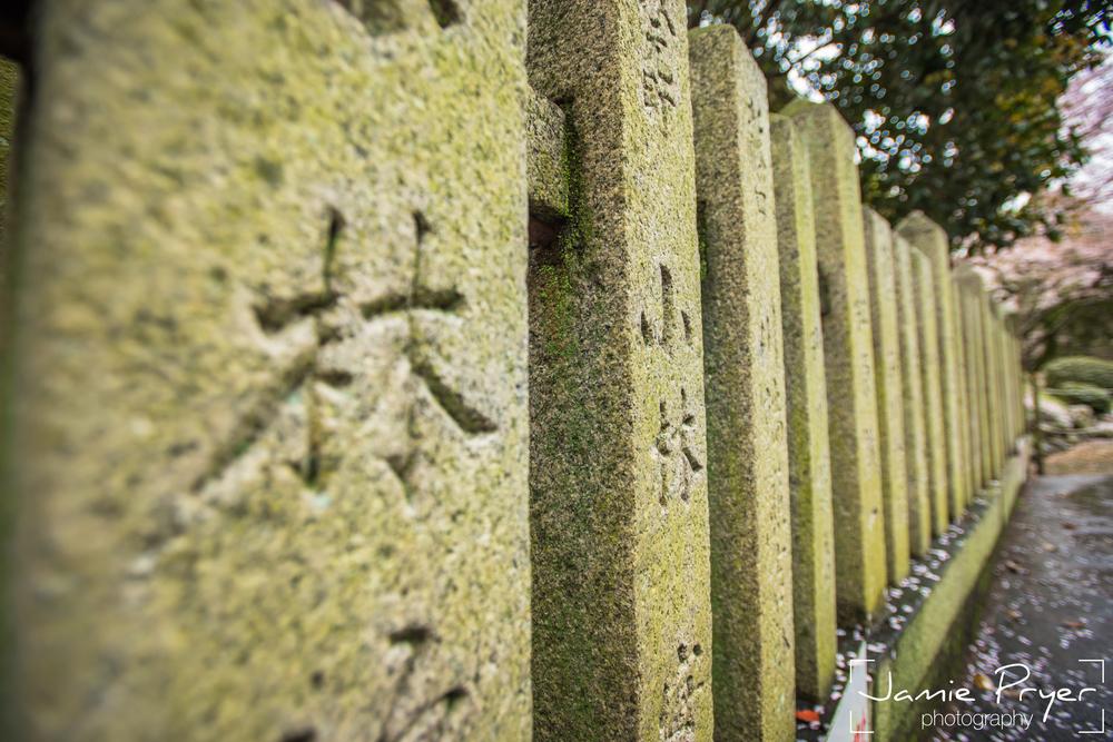Stone Letters-2.jpg