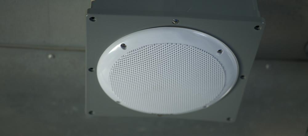 FreightFarmsLGMAudioSystem