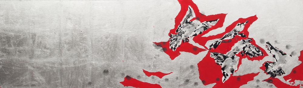 Vuelo rojo 6B